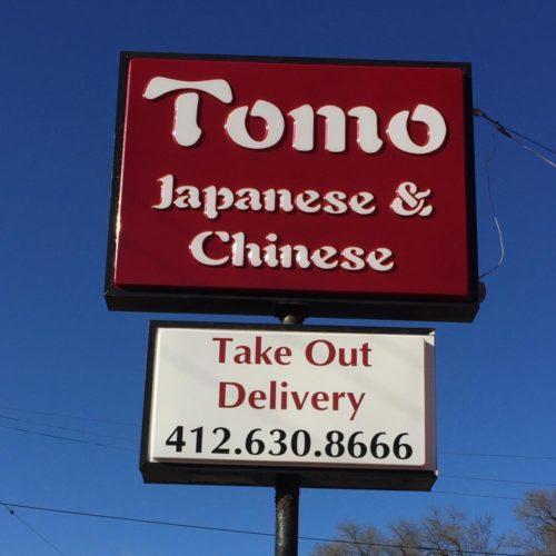 Sushi Tomo Review